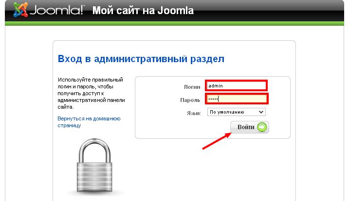 Админка Joomla 1.5 - obzor adminki joomla 1