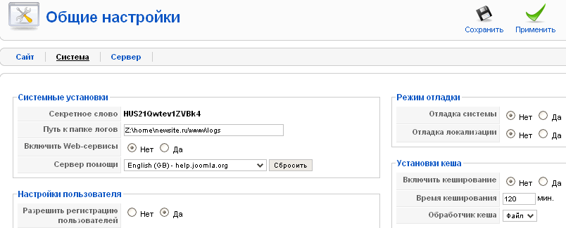 Админка Joomla 1.5 - obzor adminki joomla 11
