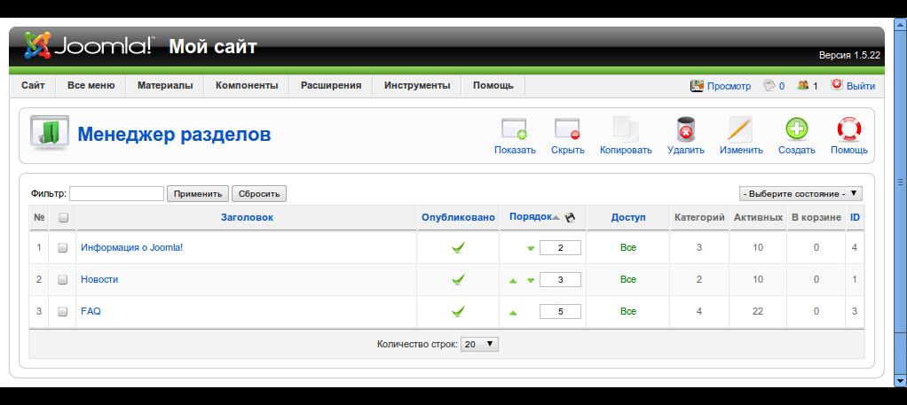 Админка Joomla 1.5 - obzor adminki joomla 6