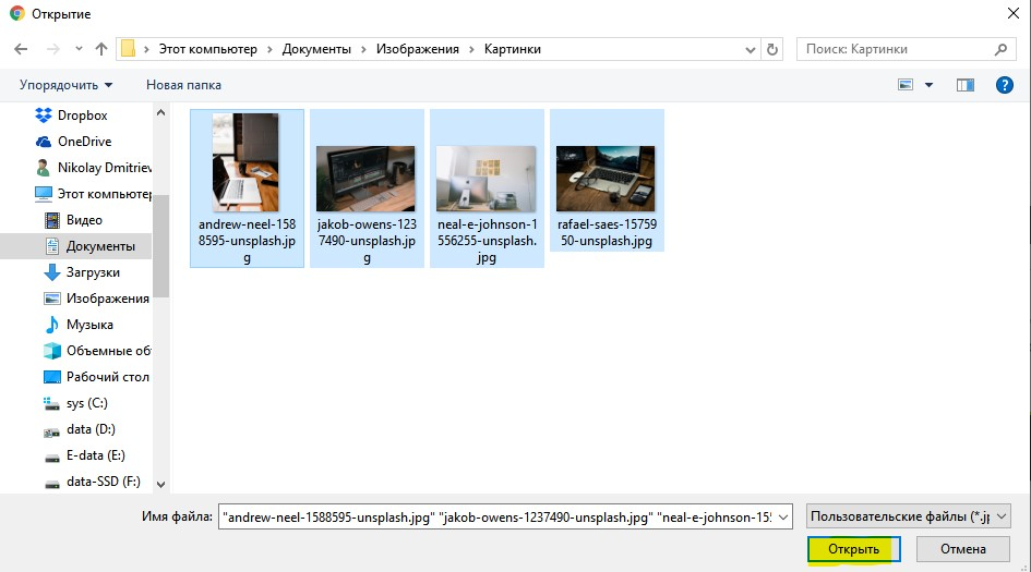 Плагин галереи для WordPress — NextGEN Gallery - dobavlenie foto v galereju nextgen gallery