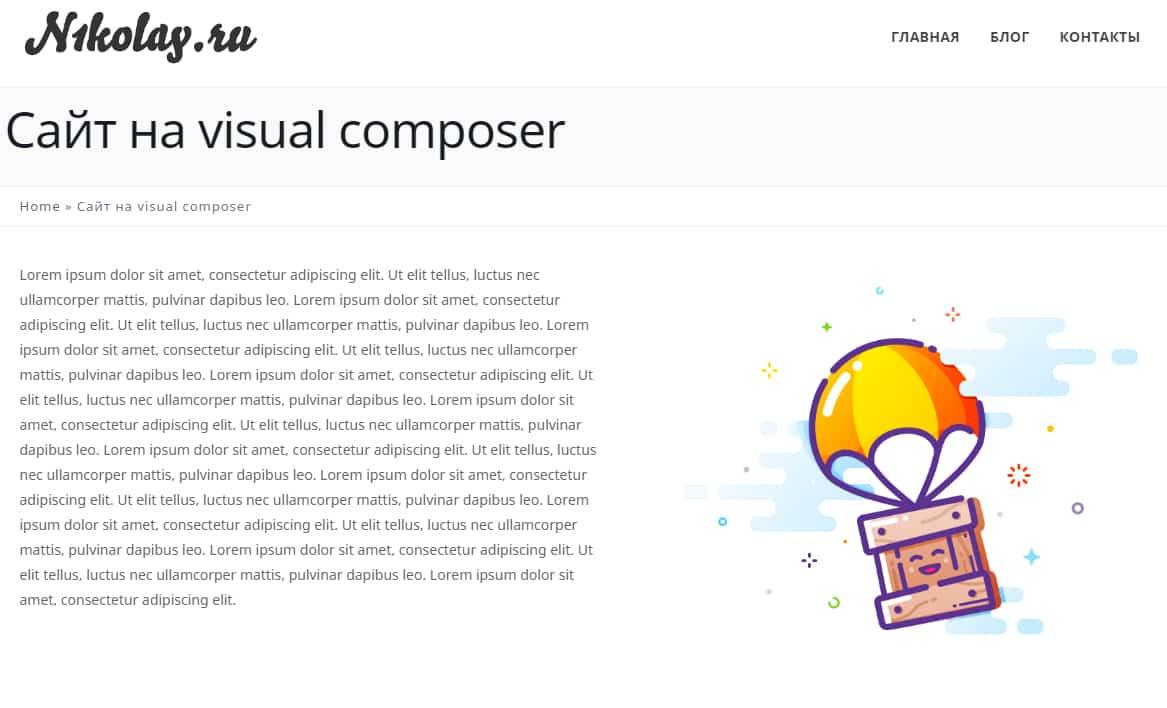 WPBakery Page Builder - конструктор страниц для Wordpress - sajt na vc 5