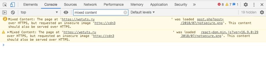 Как перевести WordPress сайт на HTTPS (SSL) - mixed content